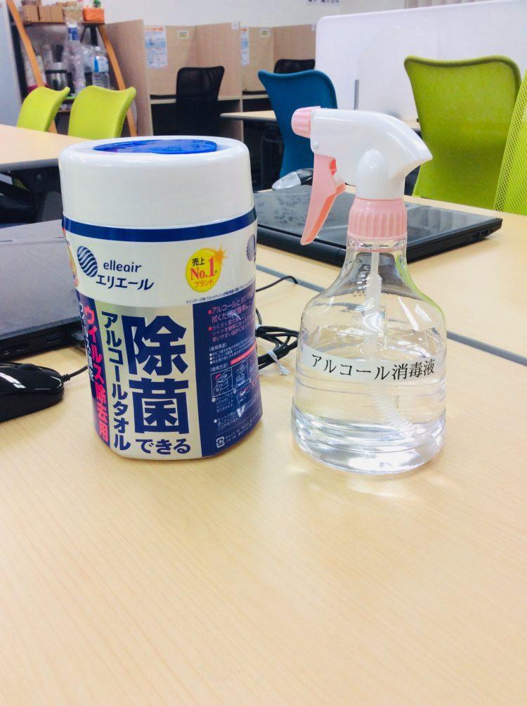 アルコール消毒水や除菌タオルを使い、消毒を行っています。