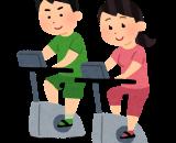体力アッププログラム