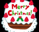 クリスマスライブのお知らせ