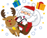 12月24日と言えば…クリスマスイブですが、イブは前日じゃないと知ってましたか?