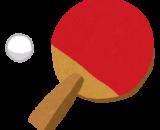 卓球で楽しみながらスポーツトレーニング!