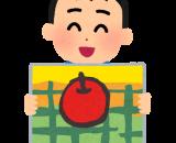 林真路先生の心理学講座!