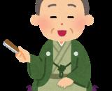 笑いは健康の源(^^)/!!