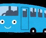バス車内のモニター広告をご覧ください!