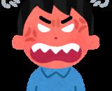 怒りの感情のコントロール?