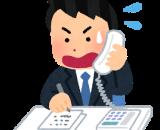 電話対応を学ぼう☎