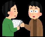 ビジネス会話の基本フレーズ