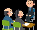 今週の土曜イベント「就活準備講座 面接対策」