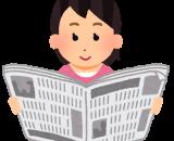 イベント「ニュースの時間」